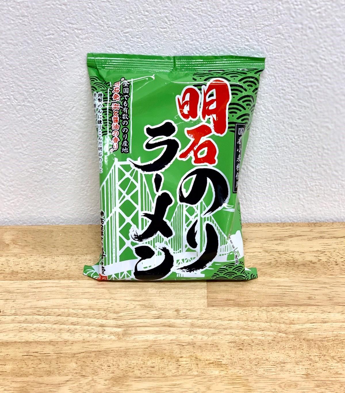 お取り寄せご当地ラーメン・兵庫『西海醤油』の明石のりラーメン。ラーメン女子・森本聡子セレクト