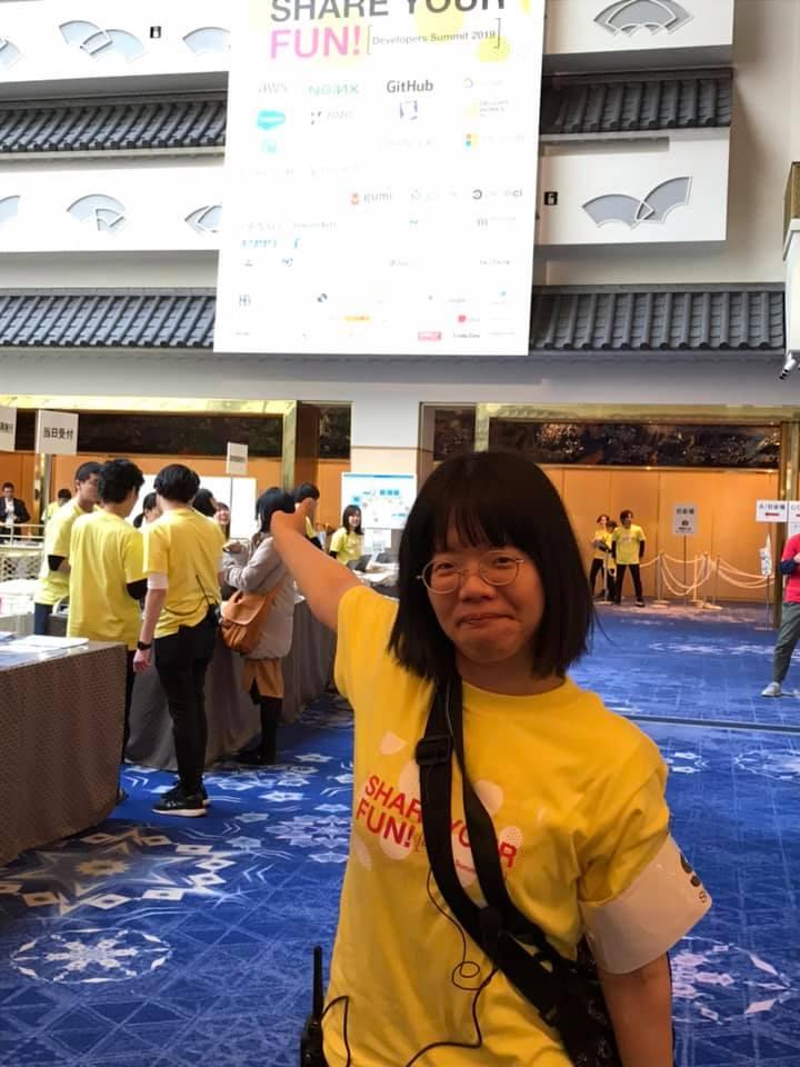 現在のデブサミのオーガナイザーの一人、近藤佑子(@kondoyuko)さん!