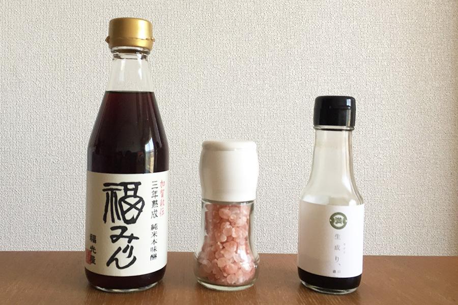 だし料理研究家・梅津有希子、いち推しの調味料。三年熟成 福みりん(福光屋)、ガンダーラの塩(ファーイーストバザール)、生成り 濃口(ミツル醤油醸造元)
