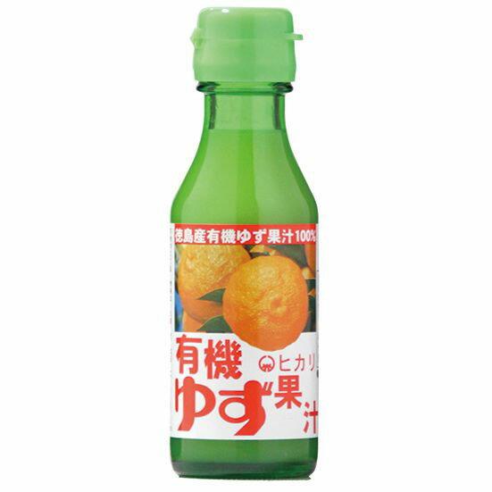 小林銅蟲の推し調味料「有機ゆず果汁(光食品)」