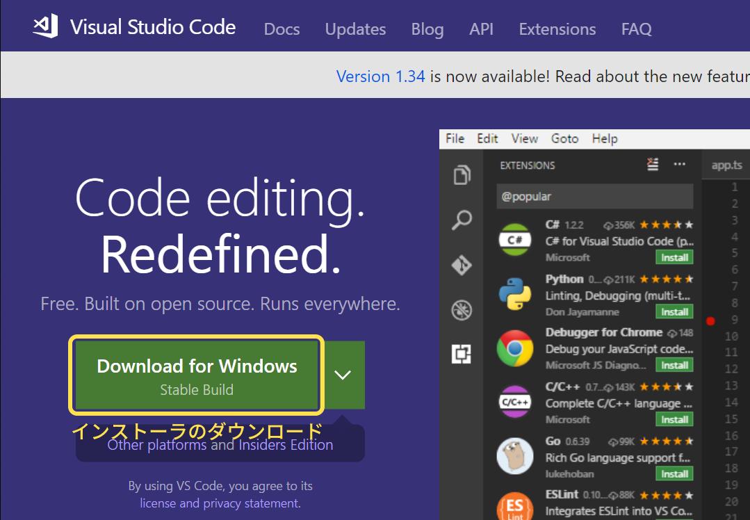 install_vscode