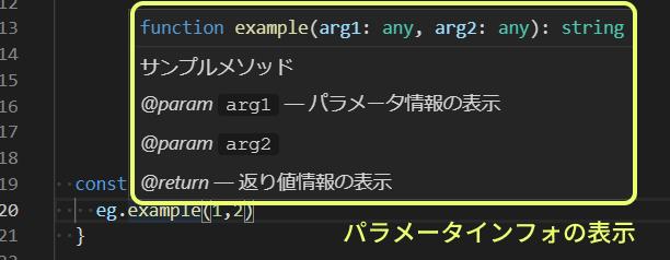 parameterinfo
