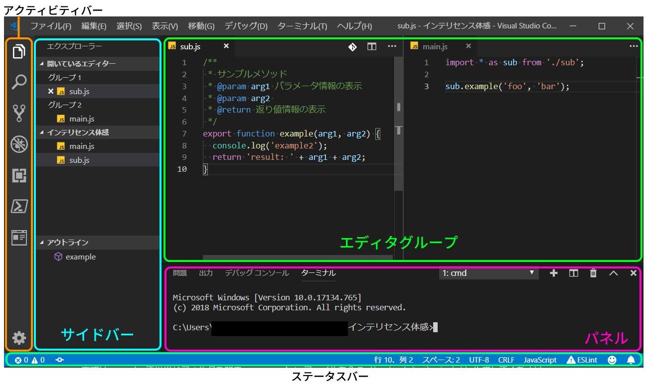 vscode_window