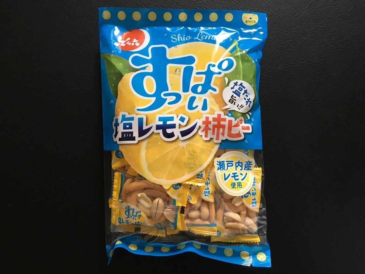 でん六 塩レモン柿ピー
