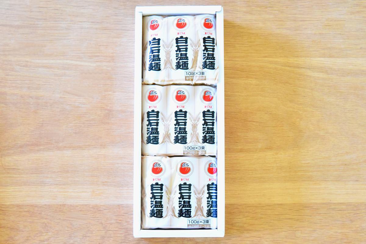 「金だるま白石温麺(しろいしうーめん)」宮城県|白石興産株式会社