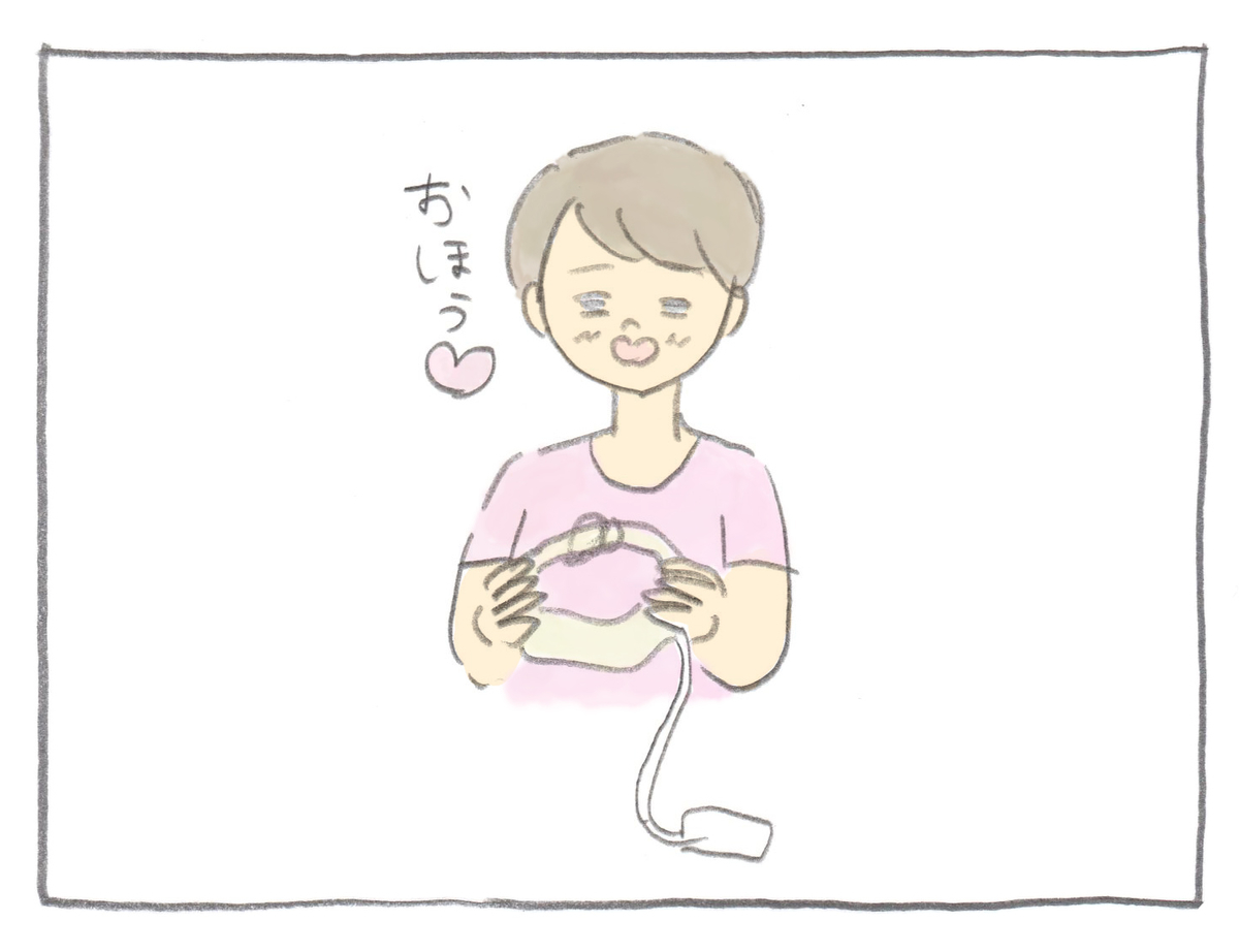 育児絵日記・ぎゅうにゅう:目元スッキリ エクリア アイフレッシュを買ったら子どもに怖がられてしまった話