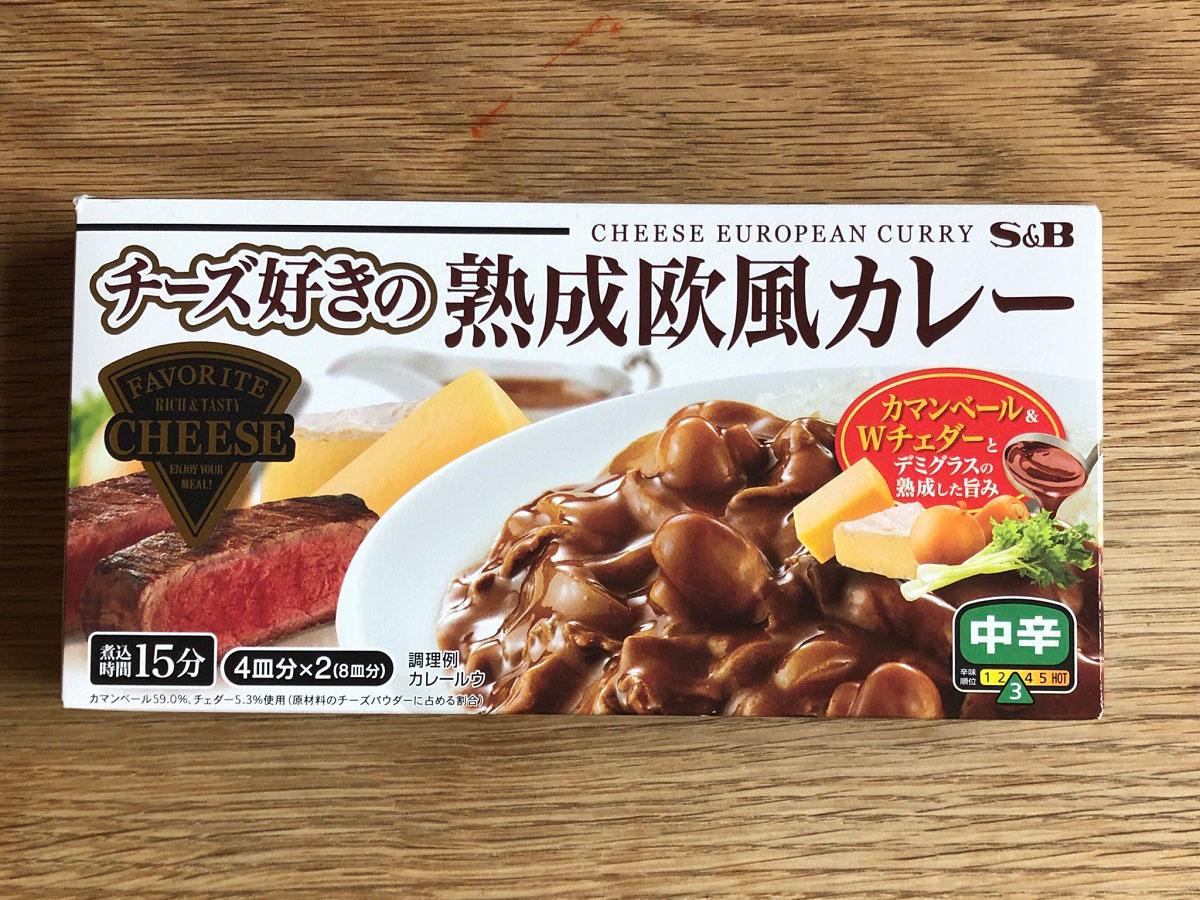 カレールー S&B「チーズ好きの熟成欧風カレー」