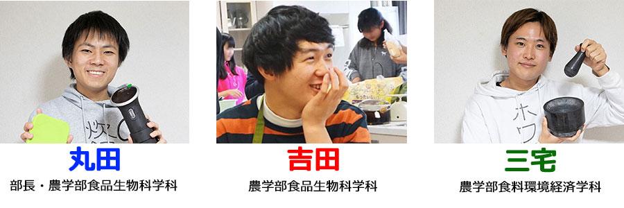 京大カレー部の紹介者