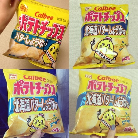 ポテトチップス 北海道バターしょうゆ味