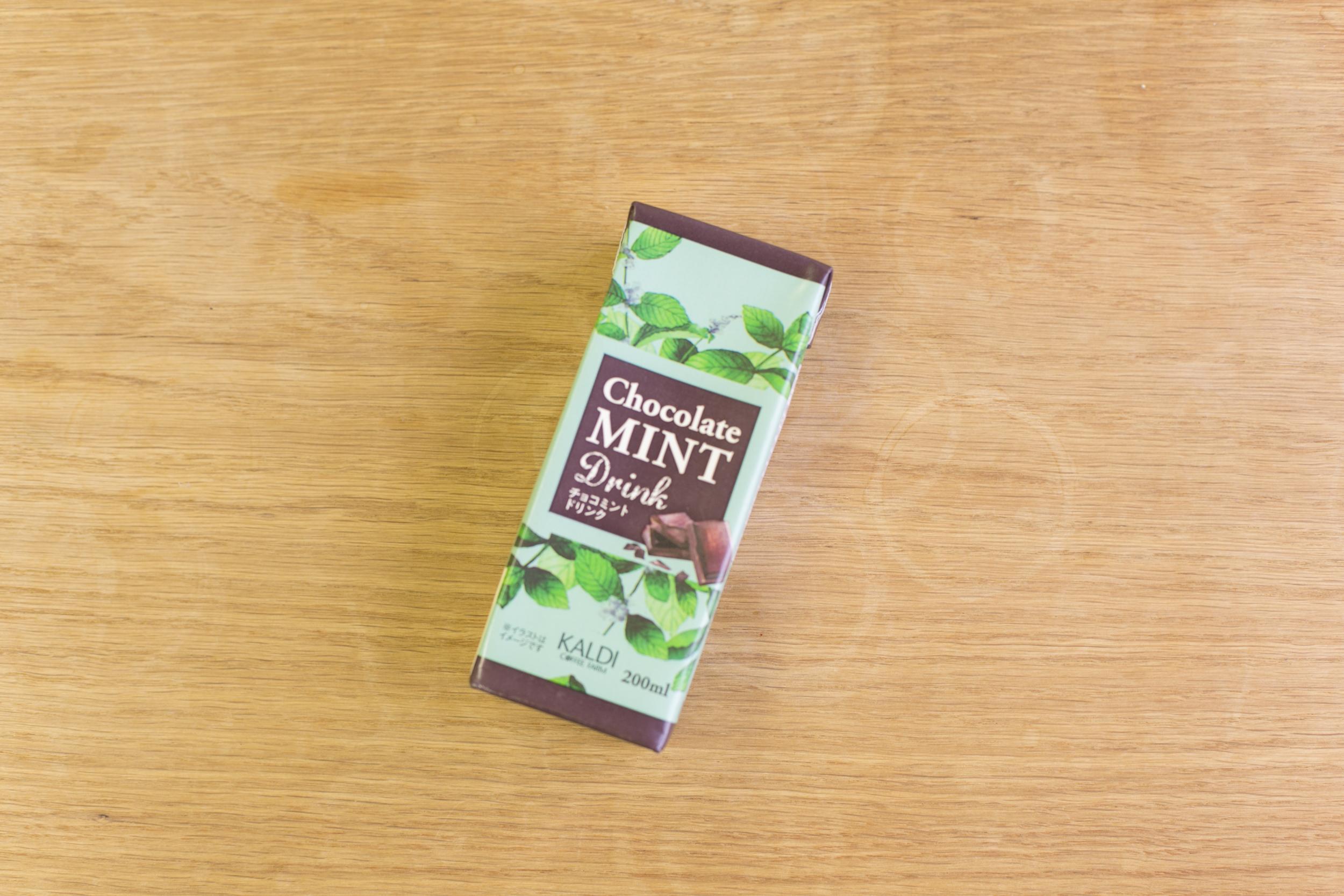 カルディオリジナル チョコミントドリンク