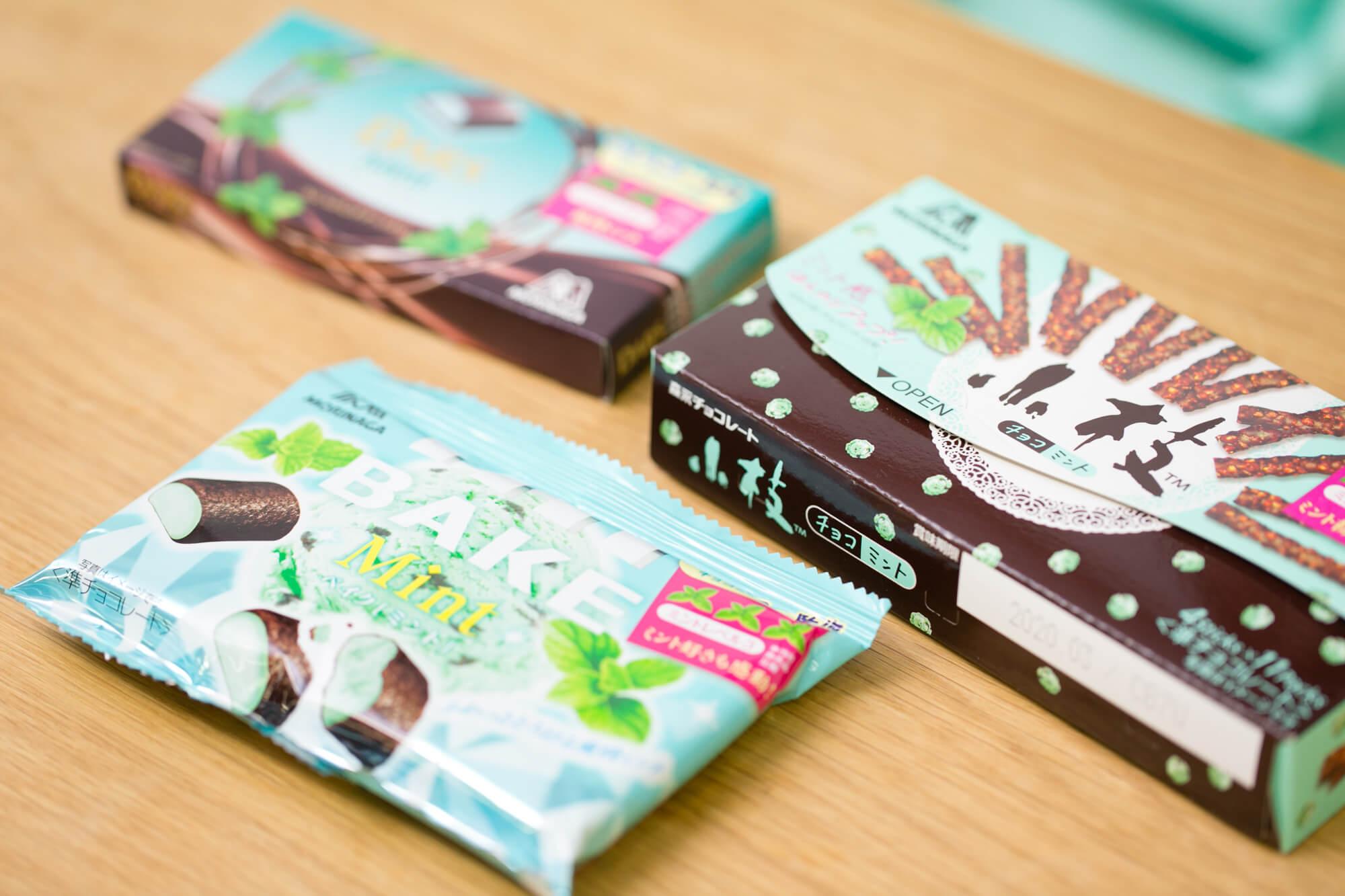 監修したチョコミント製品たち