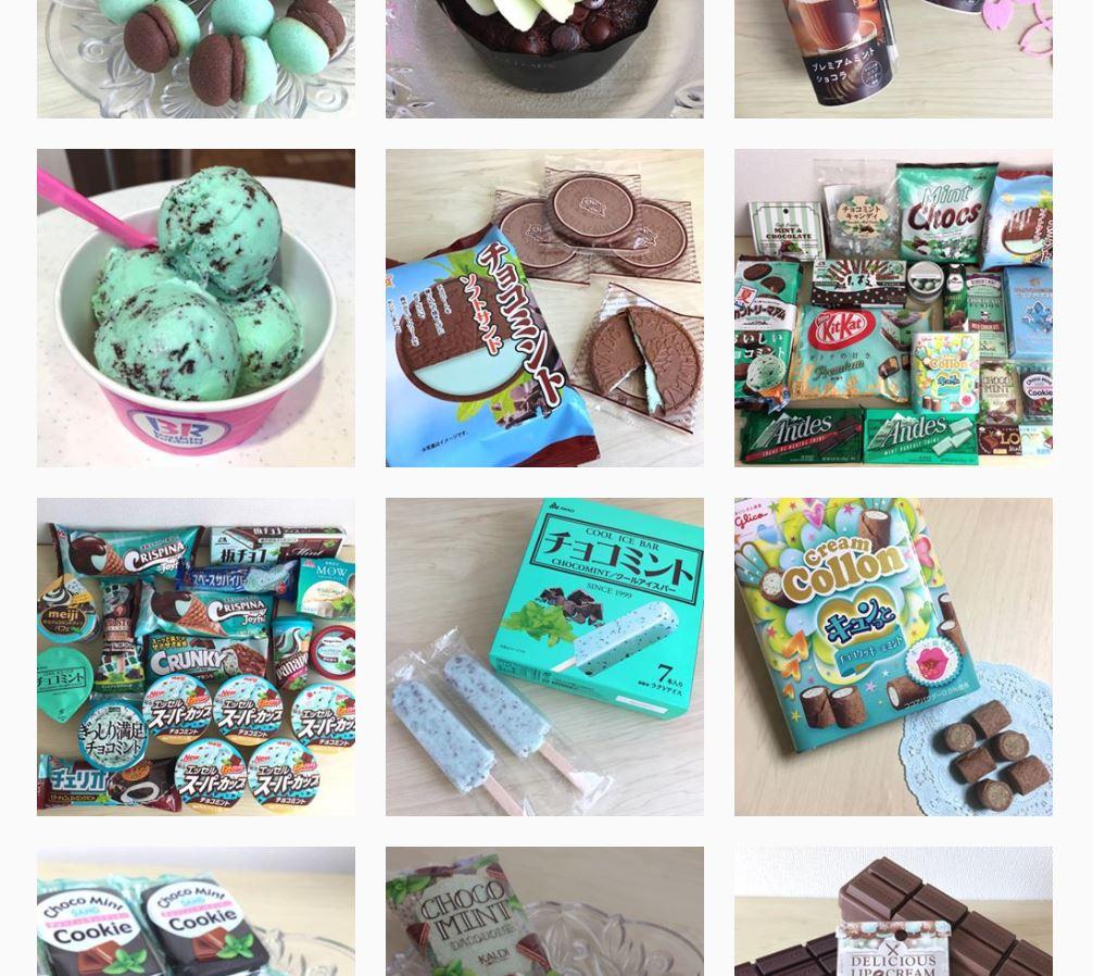2017年2月には、自宅にあるチョコミントアイス・お菓子の集合写真をアップ