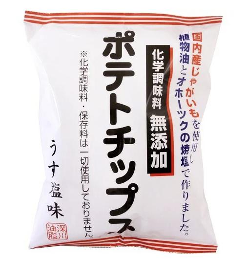 深川油脂工業 化学調味料 無添加 ポテトチップ
