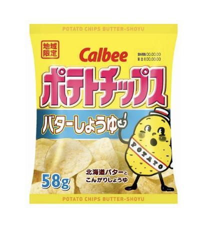 カルビー ポテトチップス バターしょうゆ味