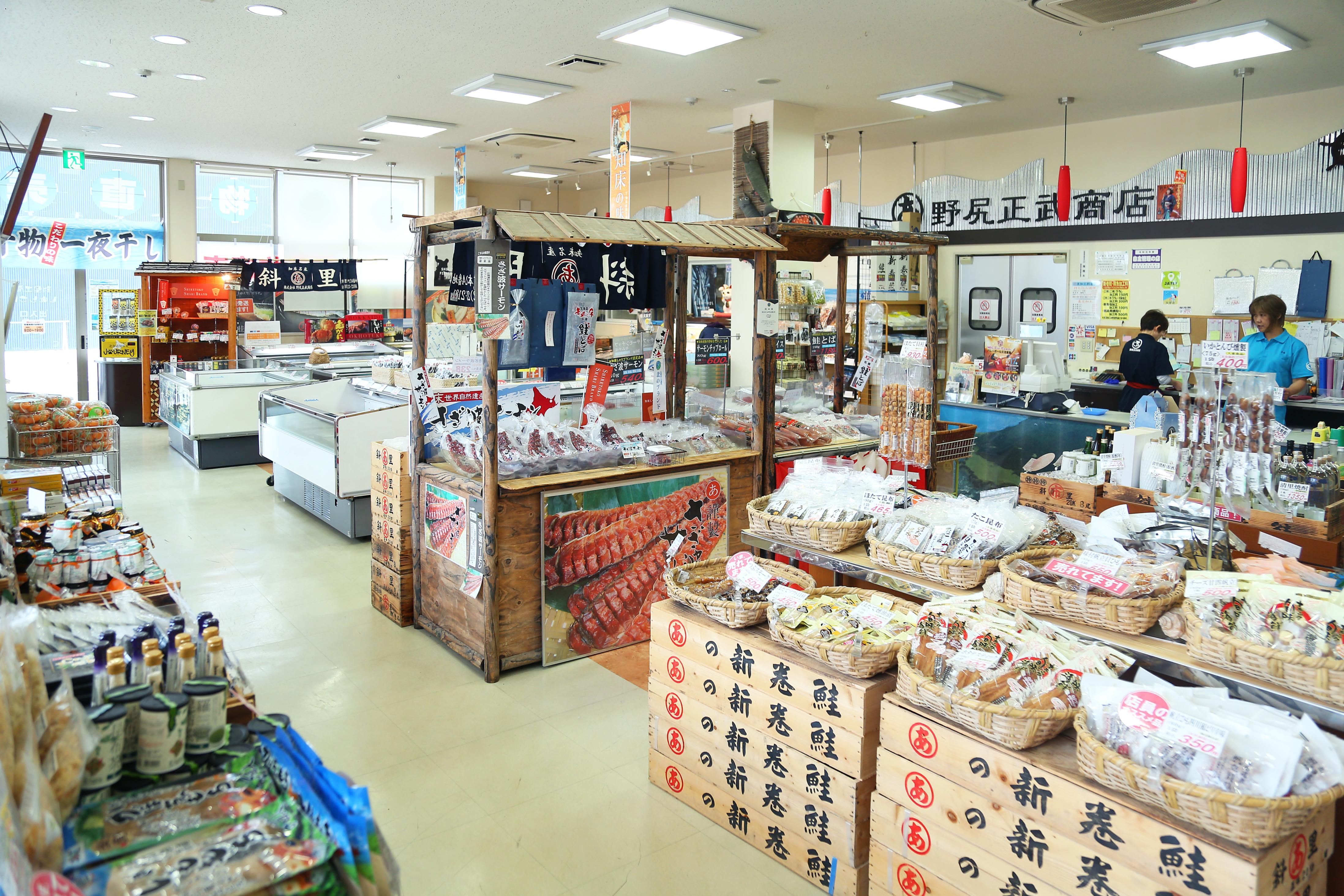 野尻正武商店