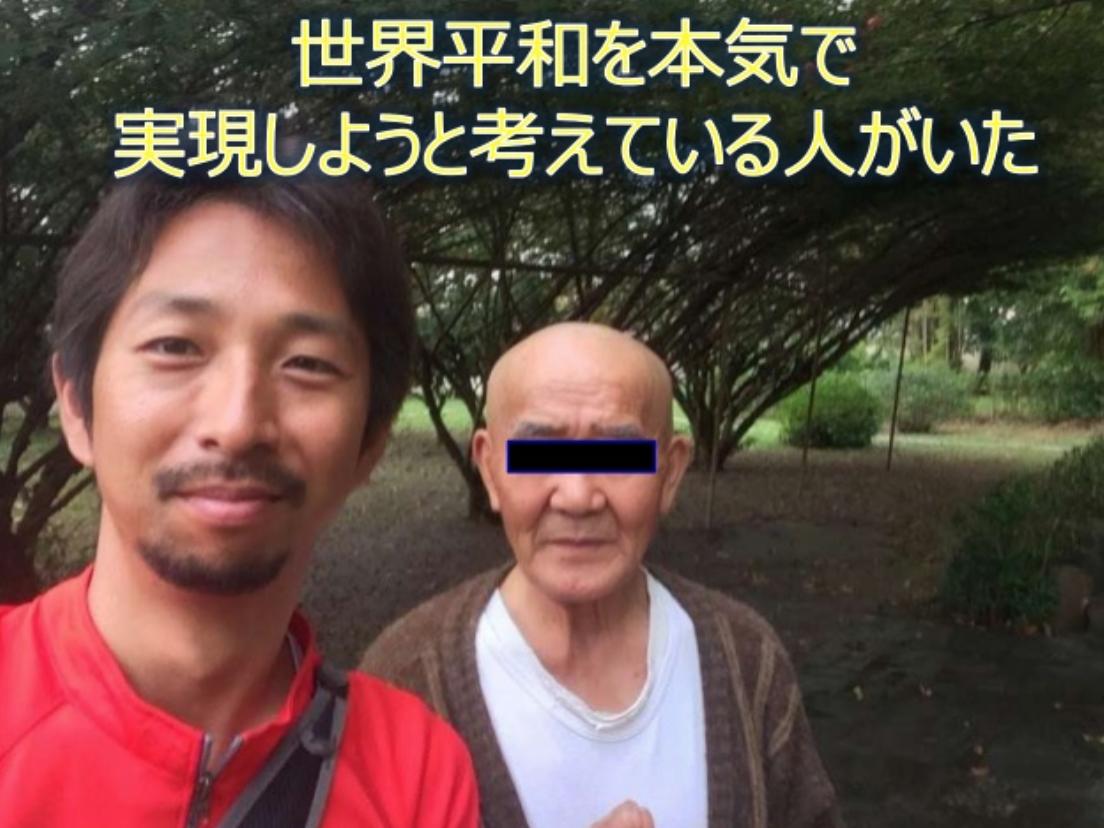 神戸さんが出会ったインドの修行僧