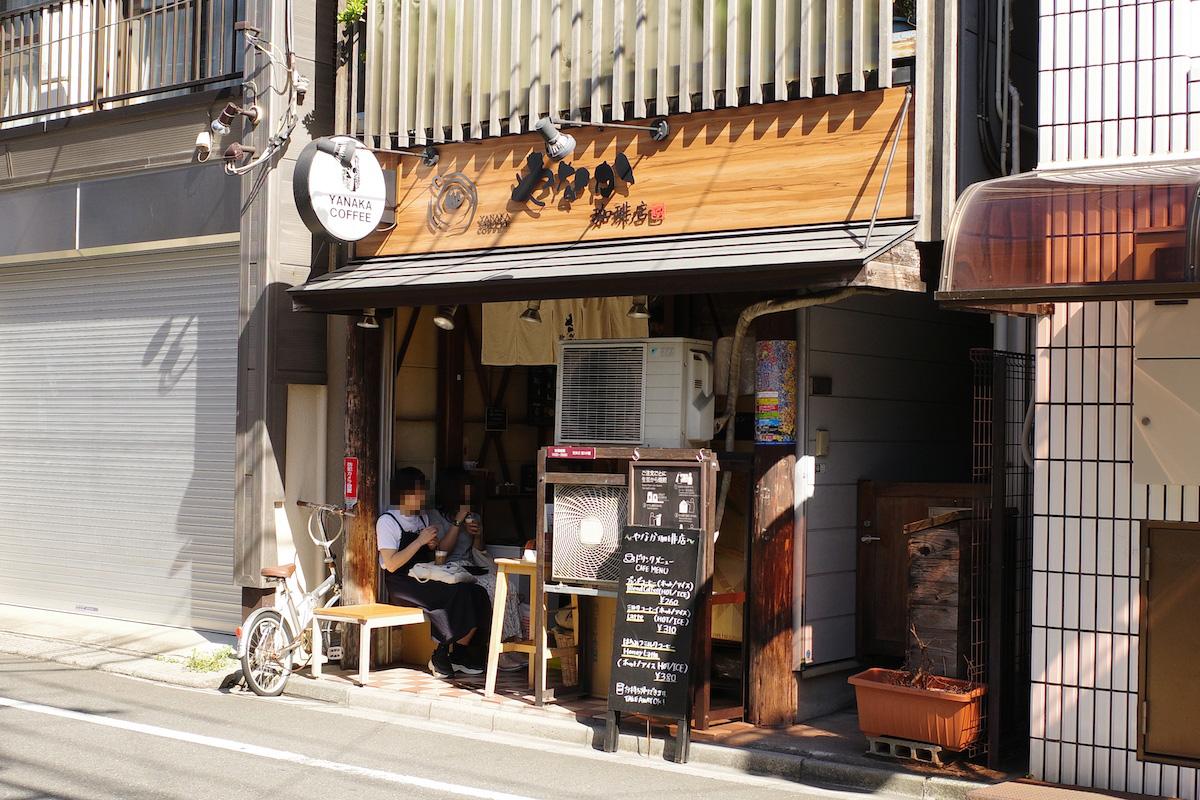 やなか珈琲店