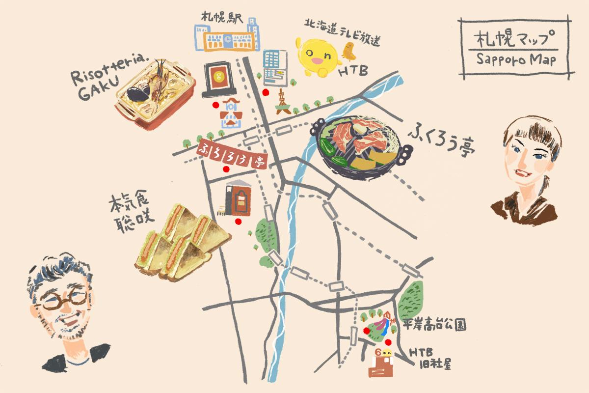 札幌地図イラスト