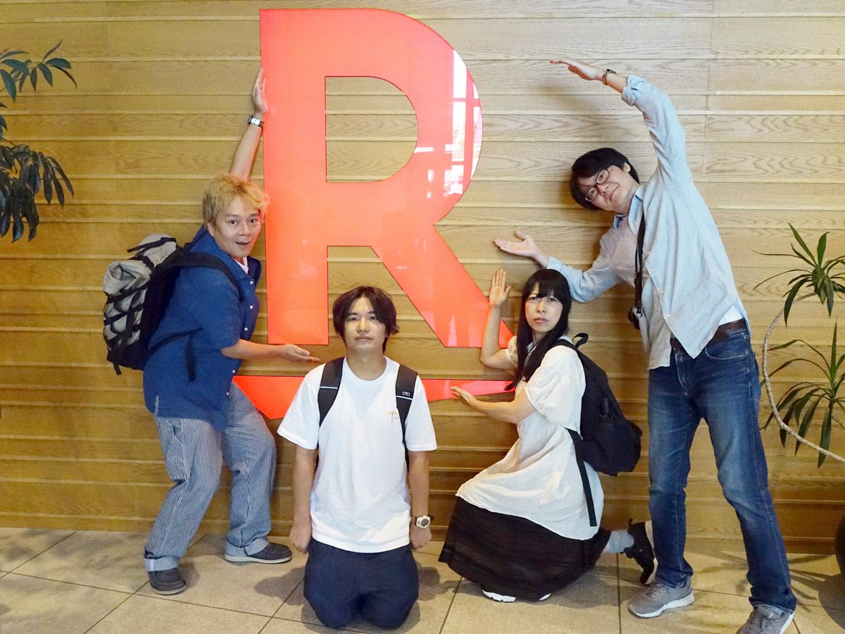 デイリーポータルZの林さん・古賀さん・藤原さんと筆者で楽天へ行ってきた