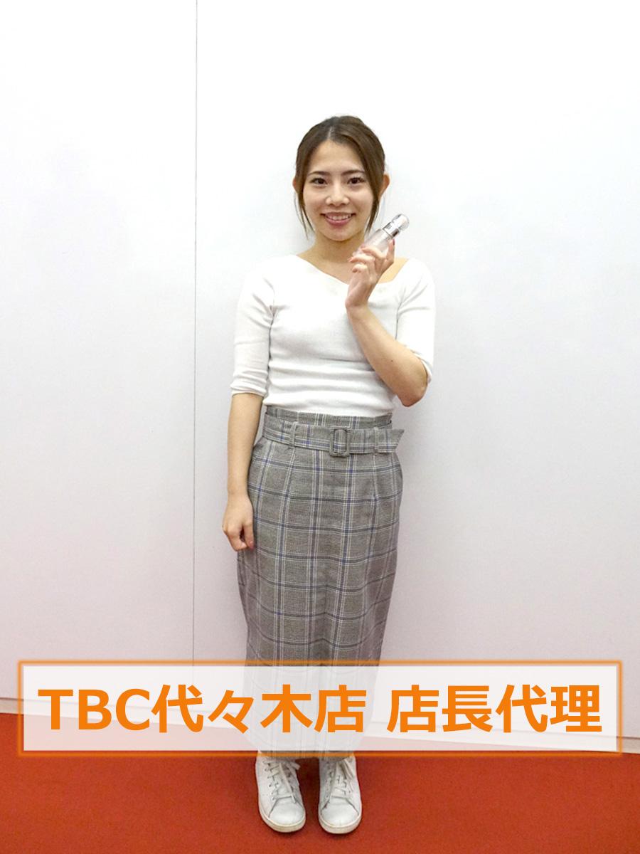 TBC代々木店 店長代理