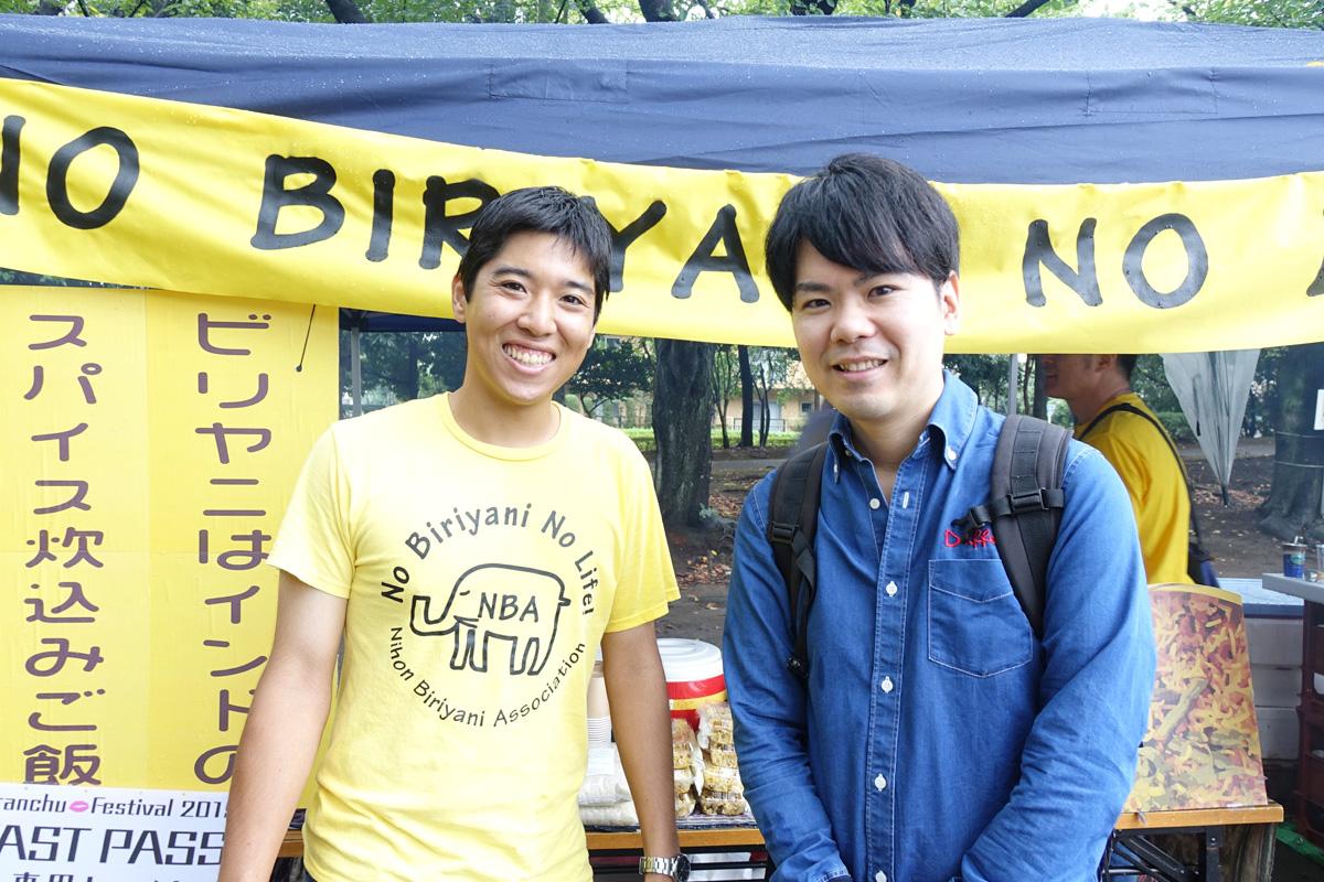 ビリヤニ太郎さんと筆者
