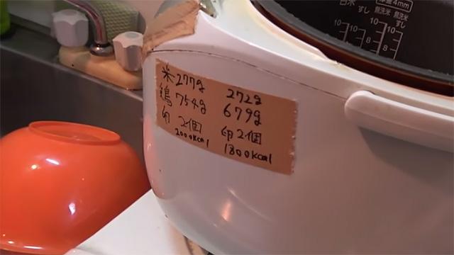 炊飯器にガムテープを貼り、分量をメモしておく
