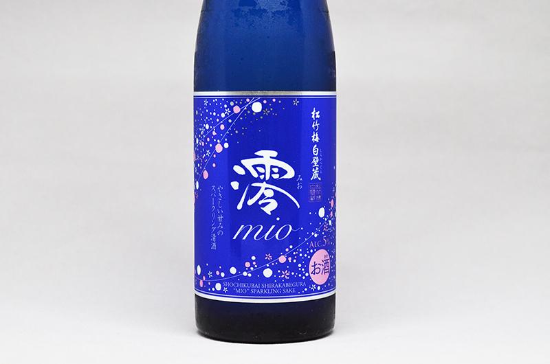 オススメのスパークリング日本酒、澪