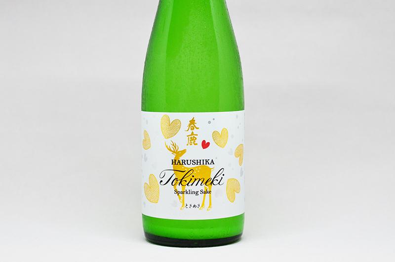 オススメのスパークリング日本酒、春鹿ときめき