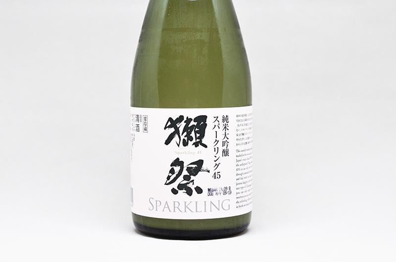 オススメのスパークリング日本酒、獺祭 純米大吟醸 スパークリング45