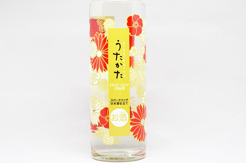 オススメのスパークリング日本酒、うたかた