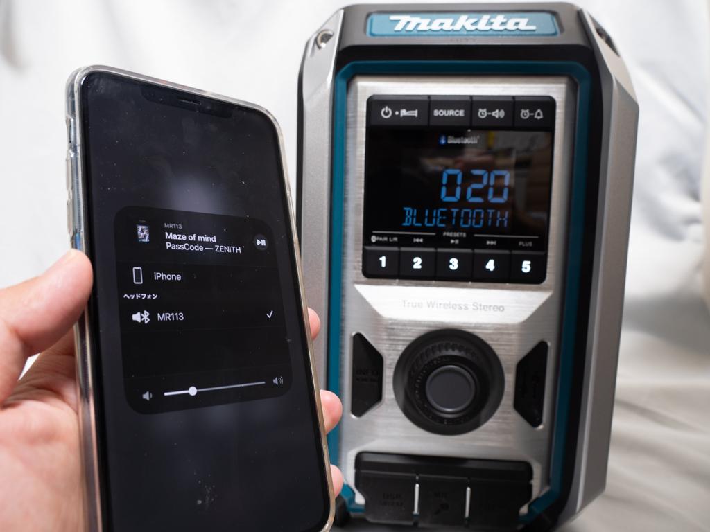 現場ラジオとスマートフォンをBluetooth接続