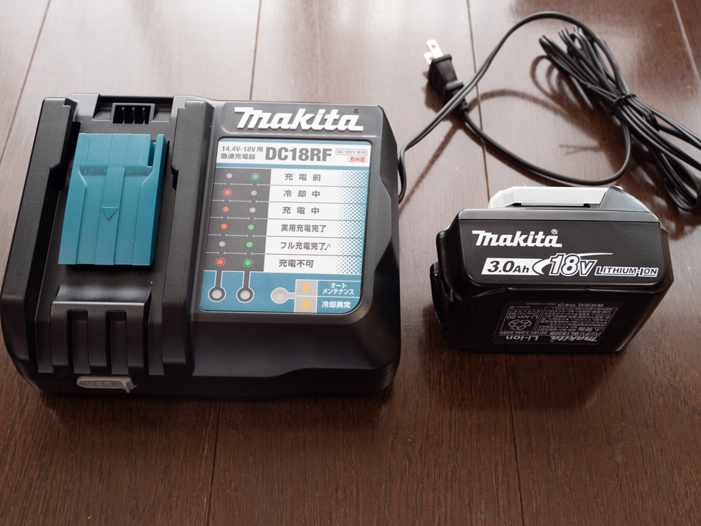 マキタのバッテリーシステム