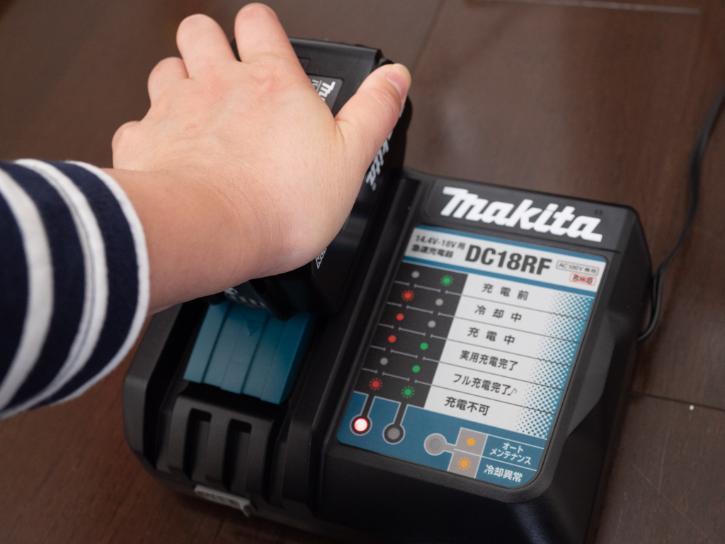 マキタのバッテリを充電するところ。気持ちよくハマる