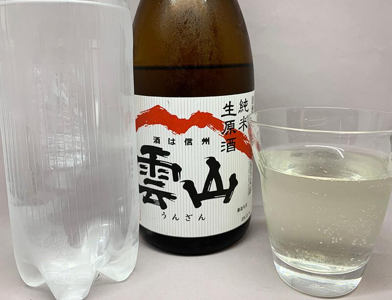 炭酸水を作ったスパークリング日本酒レシピ