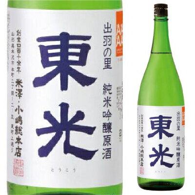 東光 出羽の里 純米吟醸原酒
