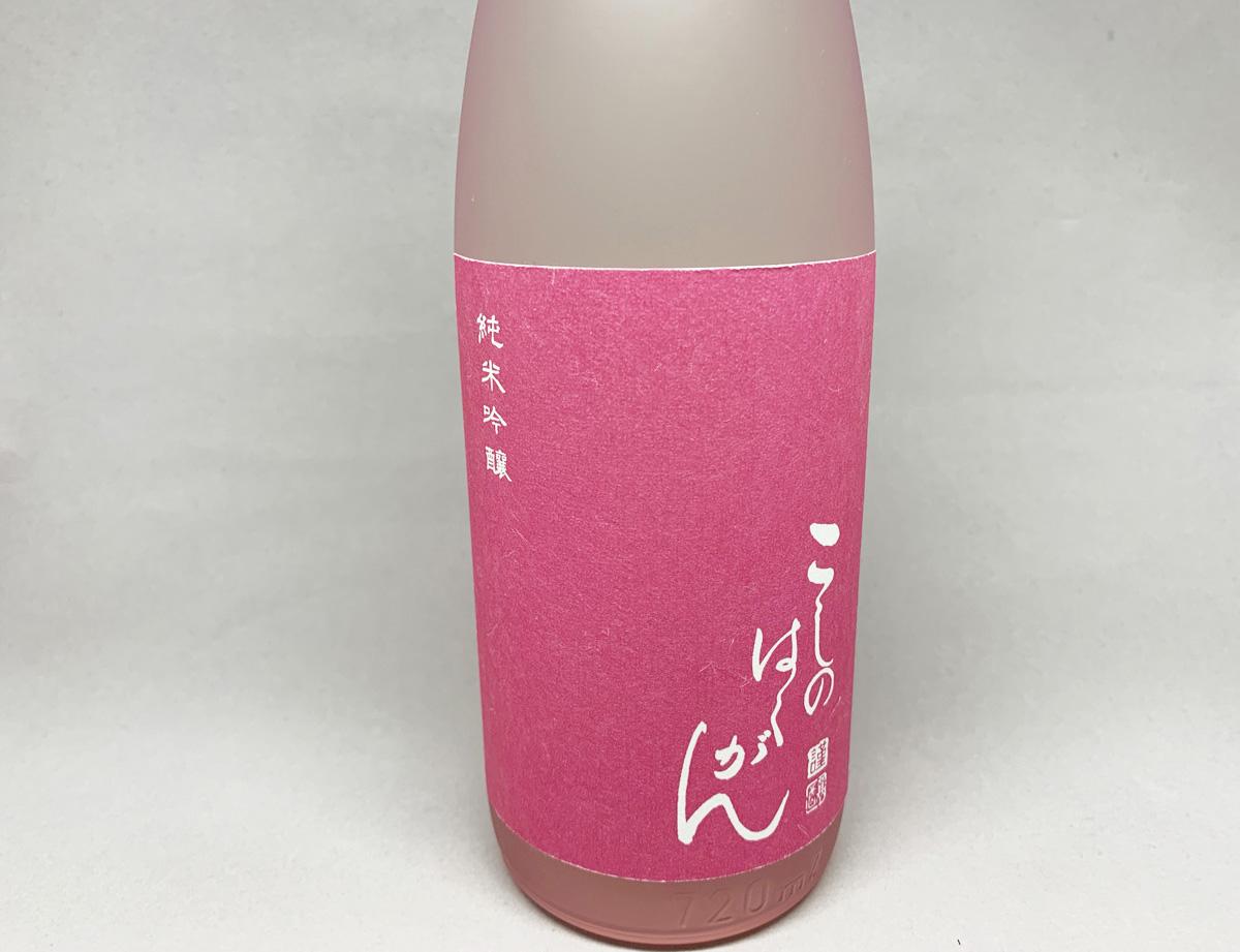 越乃白雁純米吟醸SWEET 720ml