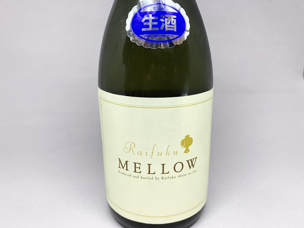 来福 Mellow