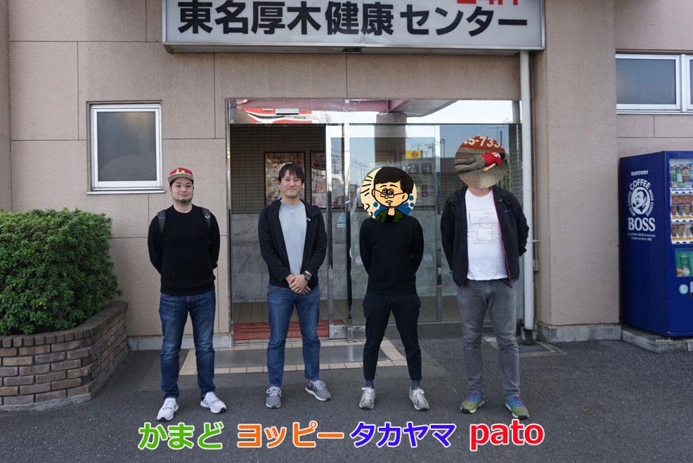 ヨッピー東海道サウナツアー