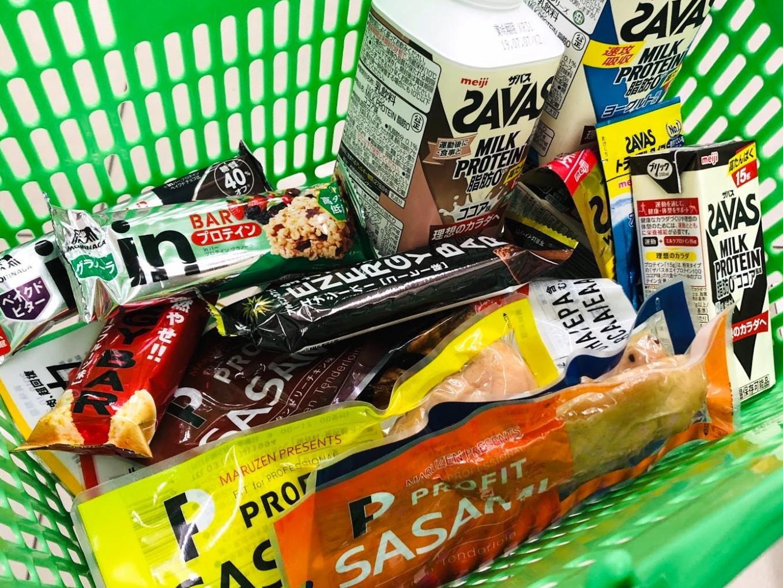 さまざまなプロテイン食品