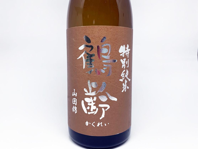 鶴齢 特別純米 ひやおろし 720ml(新潟県・青木酒造株式会社)