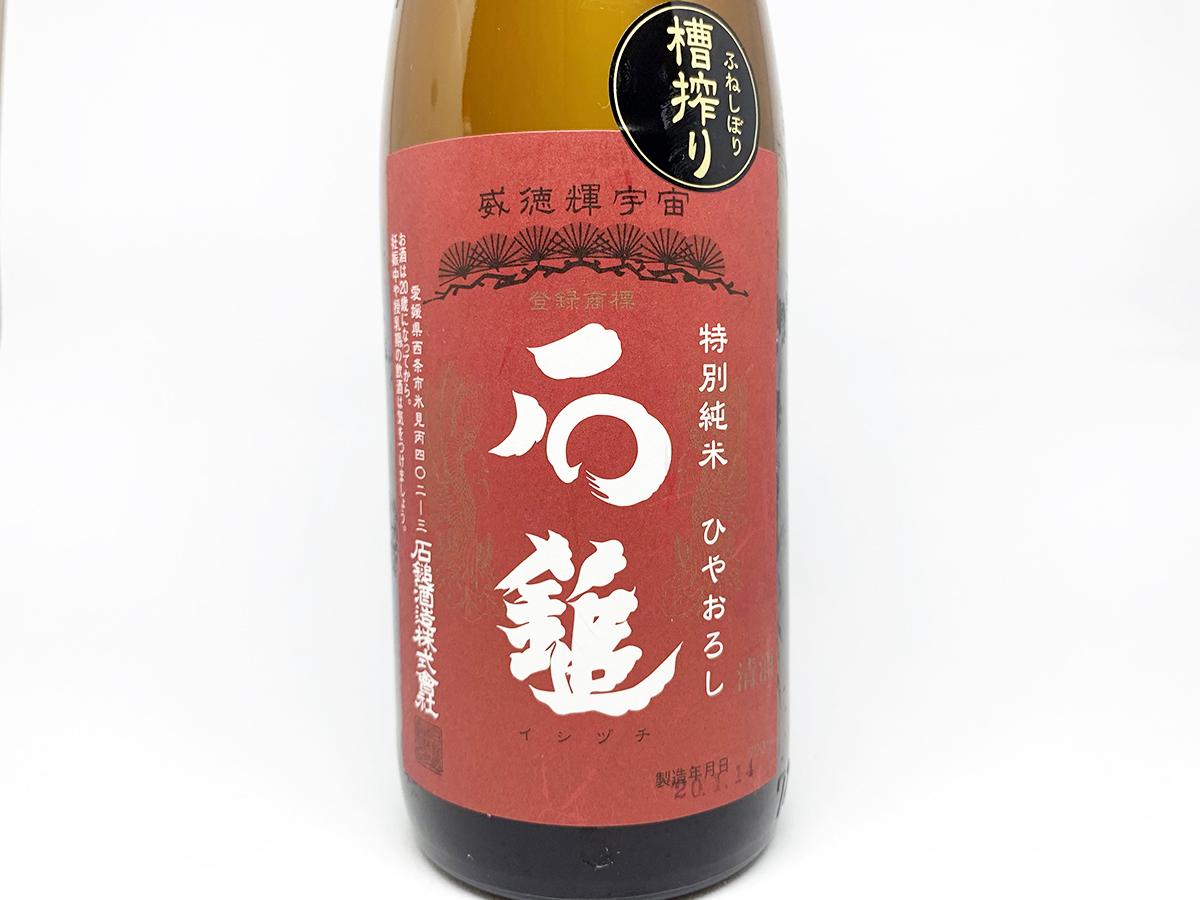 石鎚 特別純米 ひやおろし 720ml(愛媛県・石鎚酒造)