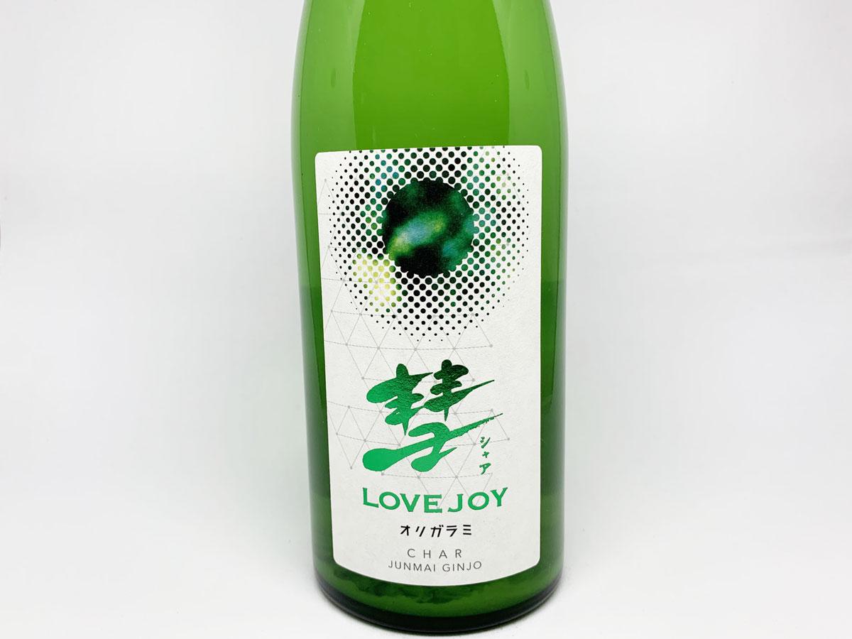 彗 LOVE JOY 純米吟醸無濾過生原酒 おりがらみ