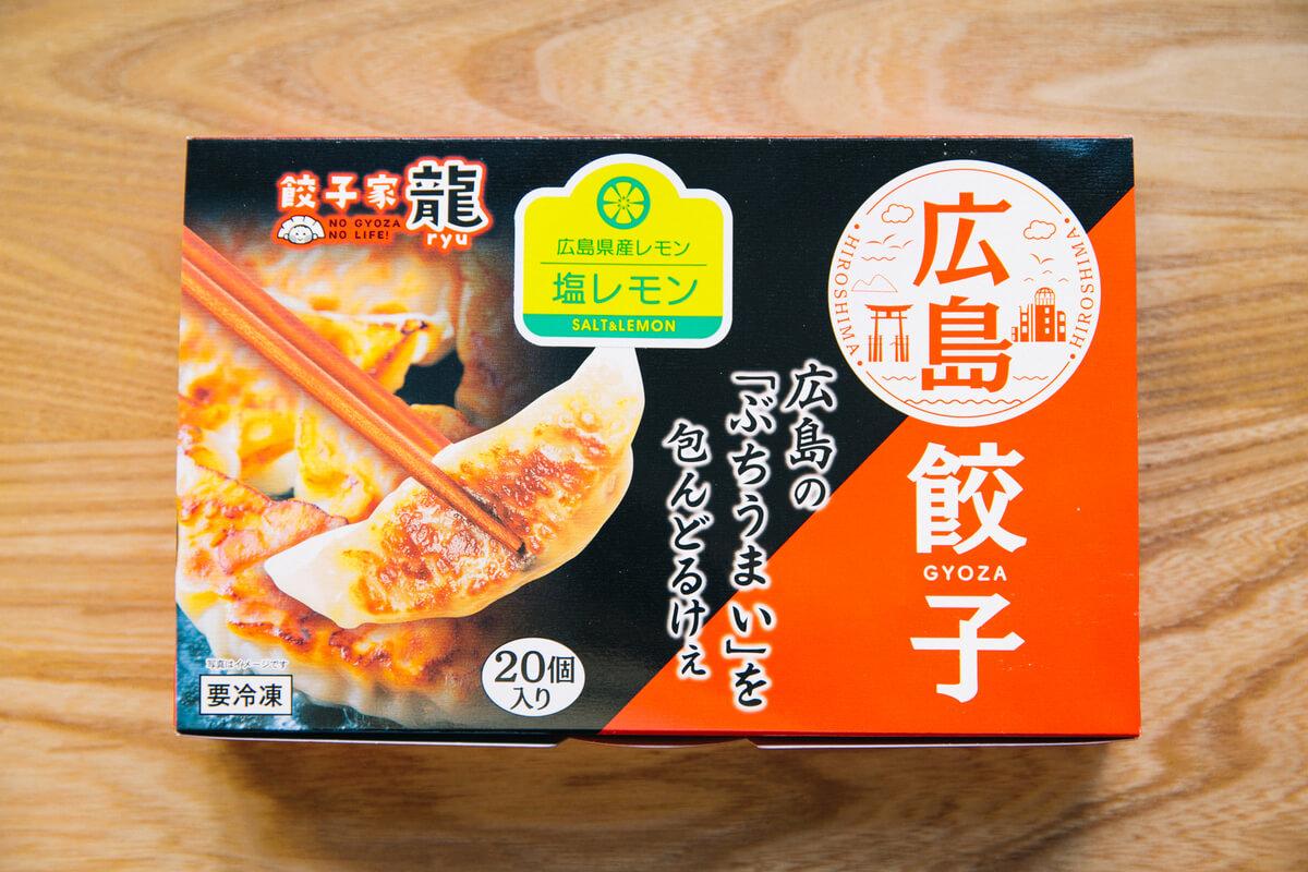 餃子家 龍「ひろしま塩レモン餃子」