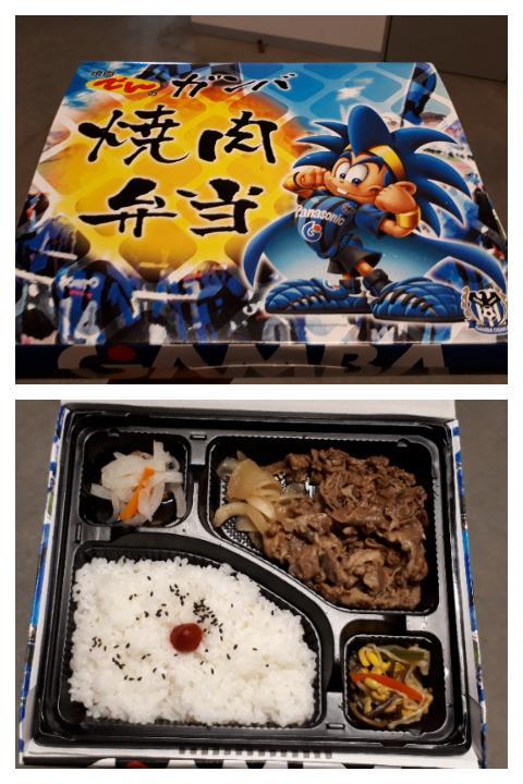 Panasonic Stadium Suitaのスタグル「ガンバ焼肉弁当」