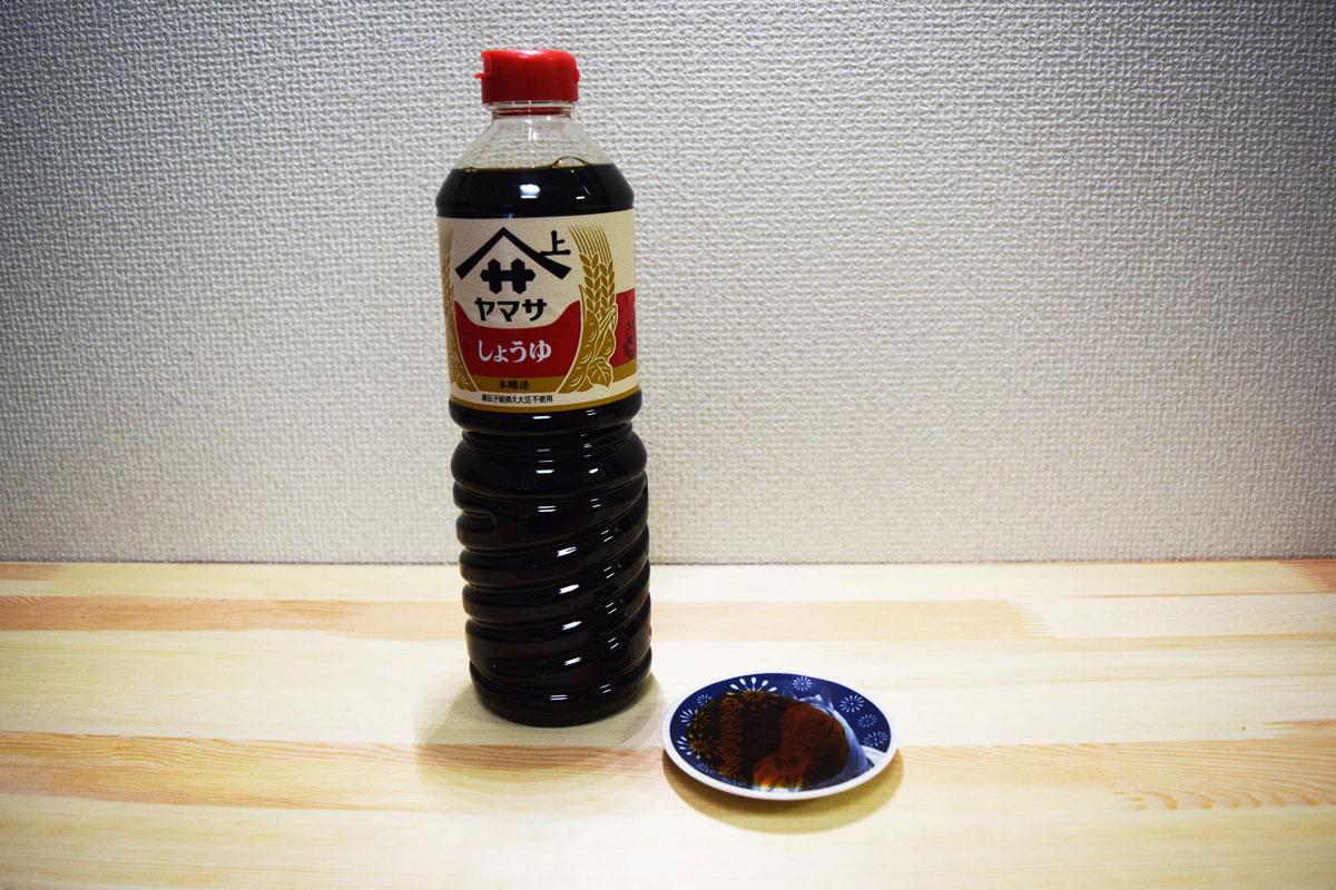 ヤマサ しょうゆ(ヤマサ)