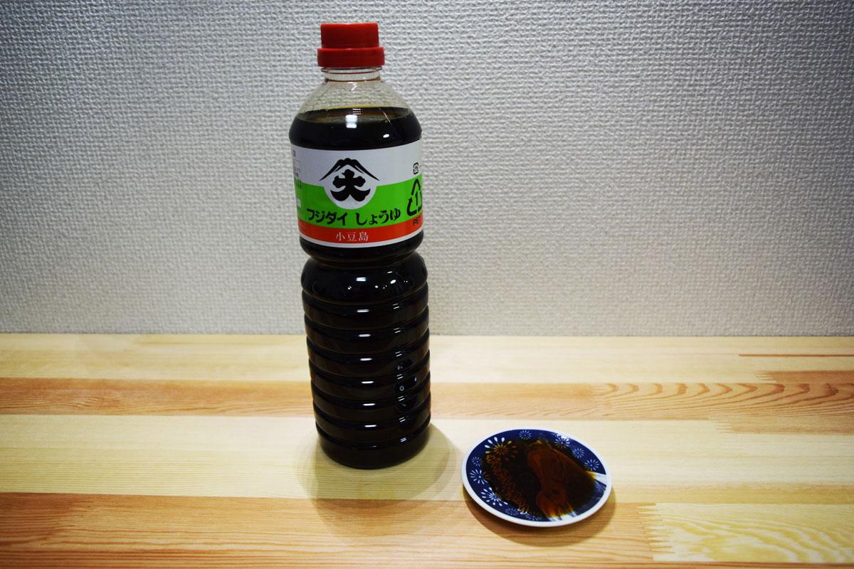 フジダイ しょうゆ(富士大醤油)