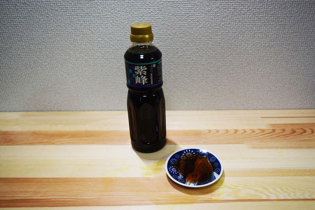 紫峰(柴沼醤油醸造)