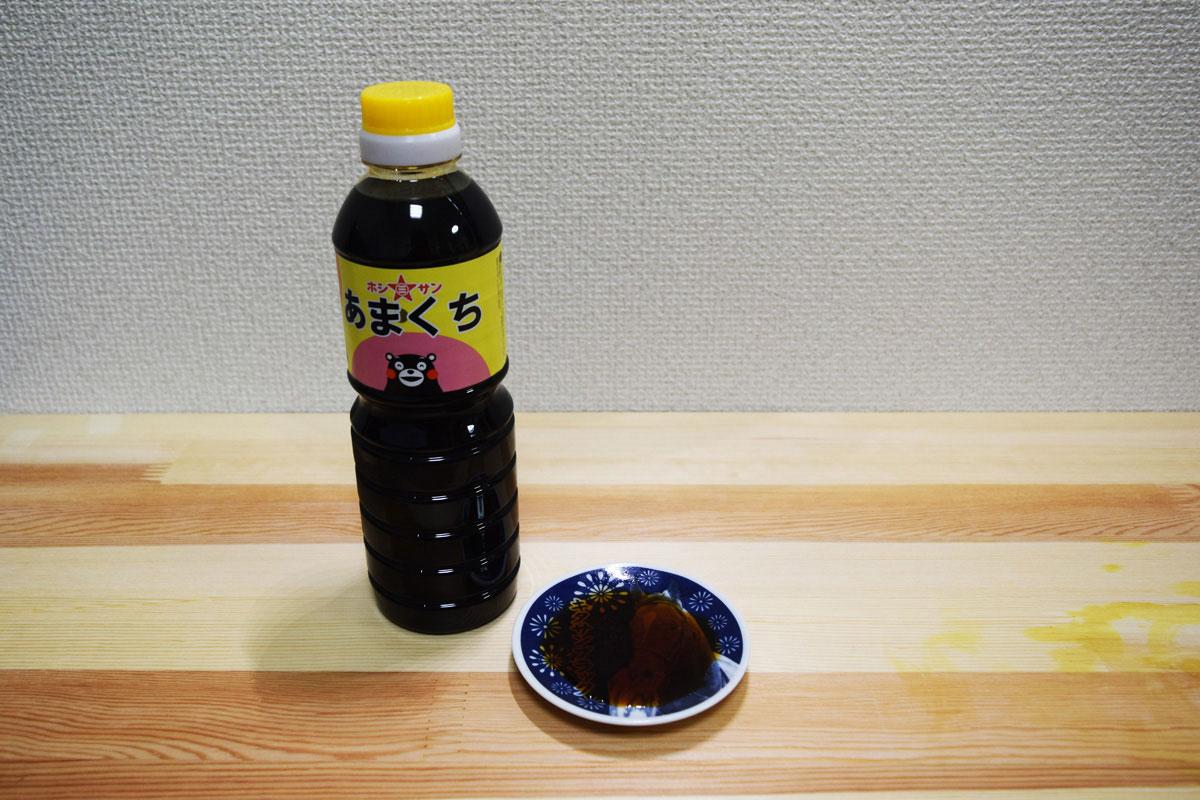 九州 あまくち醤油 500ml くまモンラベル(ホシサン)