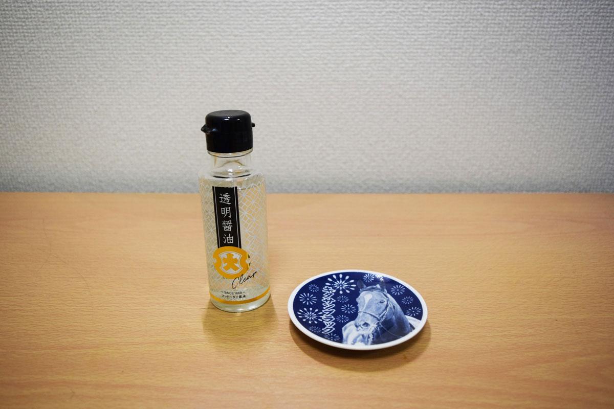 透明醤油(フンドーダイ)