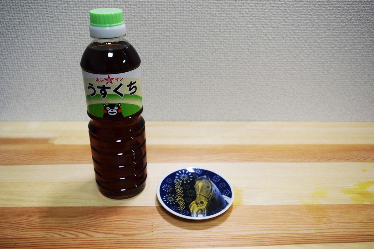うすくちしょうゆ(ホシサン)